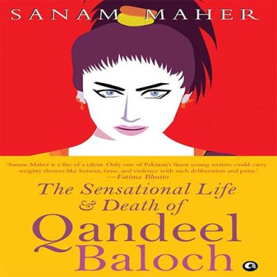 Interview: Sanam Maher author of The Sensational Life and