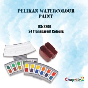 Pelikan Watercolour Paint